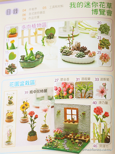 Creating Dollhouse Plants