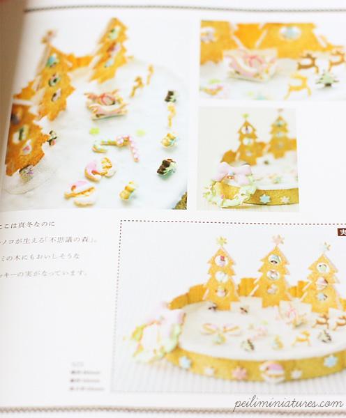 Miniature Sen Hana Book Review