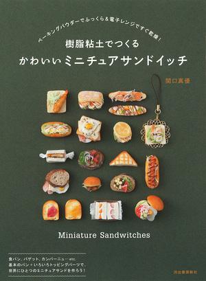 SandwichBook