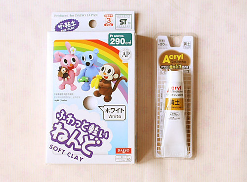 Daiso Soft Clay & Acrylic Paint Yellow Ocher