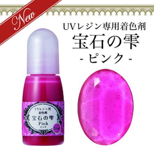 UV Resin Color - Transparent Color for UV Resin - PINK