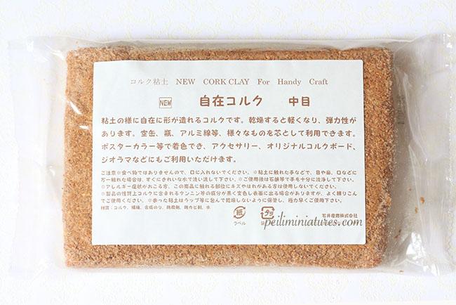 Tart Clay (Coarse Grained)
