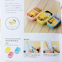 Japanese Craft Book - Create Dollhouse Miniature Food by NuNu III