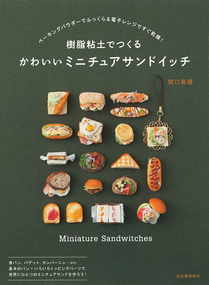 Food Miniatures Book - How To Make Clay Sandwiches-food miniatures book, how to make clay sandwiches